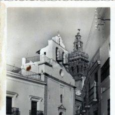 Postales: JEREZ DE LOS CABALLEROS-BADAJOZ-Nº29 CALLE DE SAN AGUSTIN-AÑOS-50 MUY RARA. ED. COLOMER. Lote 127790139