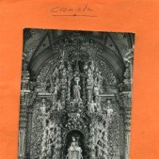 Postales: BADAJOZ ( CATEDRAL - ALTAR MAYOR ) -- CIRCULADA ( NOV2018-2 ). Lote 130620334