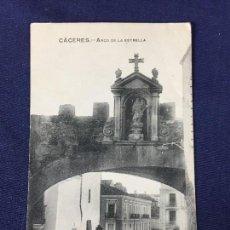 Postales: POSTAL CACERES ARCO DE LA ESTRELLA ESCRITA CIRCULADA. Lote 130655408
