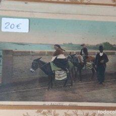 Postales: EXCEPCIONAL LOTE DE POSTALES DE BADAJOZ DESDE SIGLO XIX. Lote 130802788