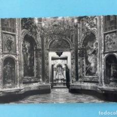 Postales: POSTAL GUADALUPE CÁCERES - VIRGEN DE GUADALUPE _LEY198. Lote 131744082