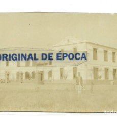 Postales: (PS-57585)POSTAL FOTOGRAFICA DE VILLANUEVA DEL FRESNO. Lote 132168770