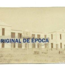 Postales: (PS-57584)POSTAL FOTOGRAFICA DE VILLANUEVA DEL FRESNO. Lote 132168850