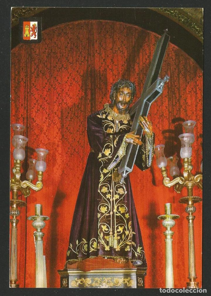 CÁCERES - JESÚS DE NAZARENO - ED. ESCUDO DE ORO 8 - P30003 (Postales - España - Extremadura Moderna (desde 1940))