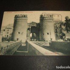Postales: BADAJOZ PUERTA DE PALMAS VISTA EXTERIOR. Lote 132729710