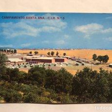 Cartes Postales: CÁCERES. POSTAL NO.58, CAMPAMENTO SANTA ANA. C.I.R. NO.3. EDITA: EDICIONES ARRIBAS (A.1976). Lote 137454140