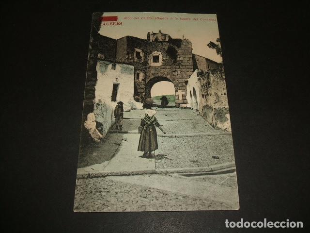 CACERES ARCO DEL CRISTO (BAJADA A LA FUENTE DEL CONCEJO) E. RAMOS VALLADOLID ED. PAPELERIA ALCOYANA (Postales - España - Extremadura Antigua (hasta 1939))