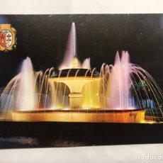 Postales: LOS SANTOS DE MAIMONA (BADAJOZ) POSTAL NO.3, FUENTE LUMINOSA. EDITA: EDICIONES VISTABELLA (H.1970?). Lote 139009425