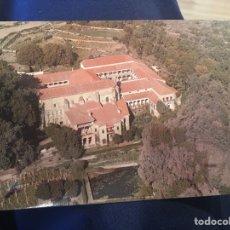 Postales: POSTAL MONASTERIO DE SAN JERÓNIMO DE YUSTE. Lote 139194836