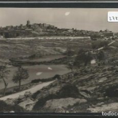 Postales: TRUJILLO - VISTA GENERAL - P27801. Lote 139827186