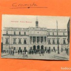 Postales: BADAJOZ -- NO CIRCULADA // ( EXTR2018 ). Lote 140493126