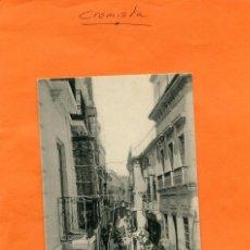 Postales: BADAJOZ -- NO CIRCULADA // ( EXTR2018 ). Lote 140493270