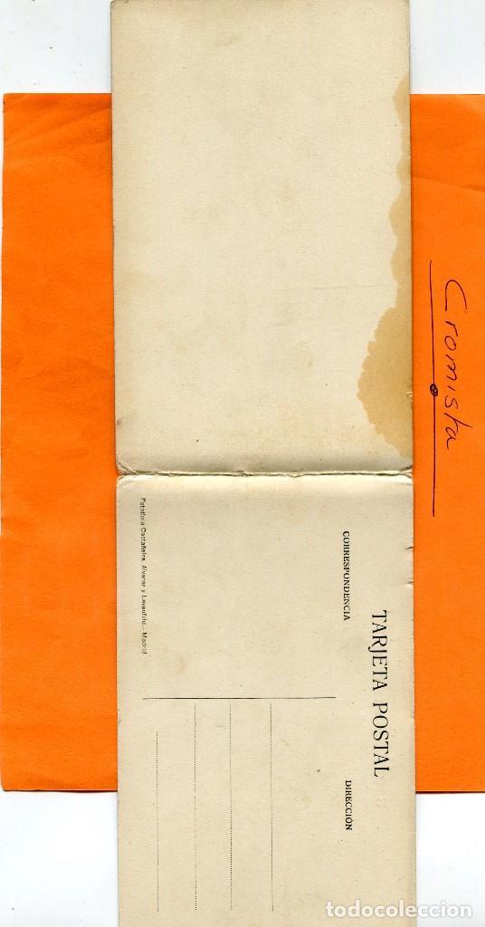 Postales: BADAJOZ ( POSTAL DOBLE ) -- NO CIRCULADA // ( EXTR2018 ) - Foto 2 - 140494610
