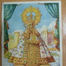 Cartes Postales: CACERES - NTRA SEÑORA DE GUADALUPE PATRONA EXTREMADURA - SERIE 1 NUM 9 - ED ESMALTE. Lote 141212558
