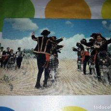 Postales: BADAJOZ EXTREMADURA. EL PALANCAR . EDICION FOURNIER. HD. Lote 143245014