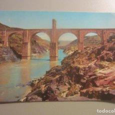 Postales: POSTAL ALCANTARA ( CACERES ). Lote 144678718