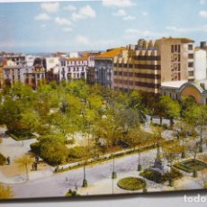 Postales: POSTAL CACERES .-PASEO C.SOTELO-PARCIAL . Lote 145274682