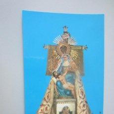 Postales: POSTAL NAVALMORAL DE LA MATA ( CACERES ). Lote 145977330