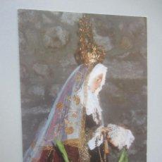 Postales: POSTAL NAVALMORAL DE LA MATA ( CACERES ). Lote 145977586