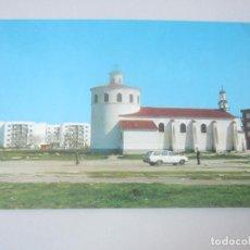 Postales: POSTAL NAVALMORAL DE LA MATA ( CACERES ). Lote 145977642