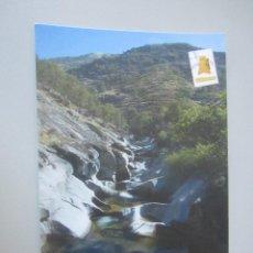 Cartes Postales: POSTAL GARGANTA DE LOS INFIERNOS ( CACERES ). Lote 145979350