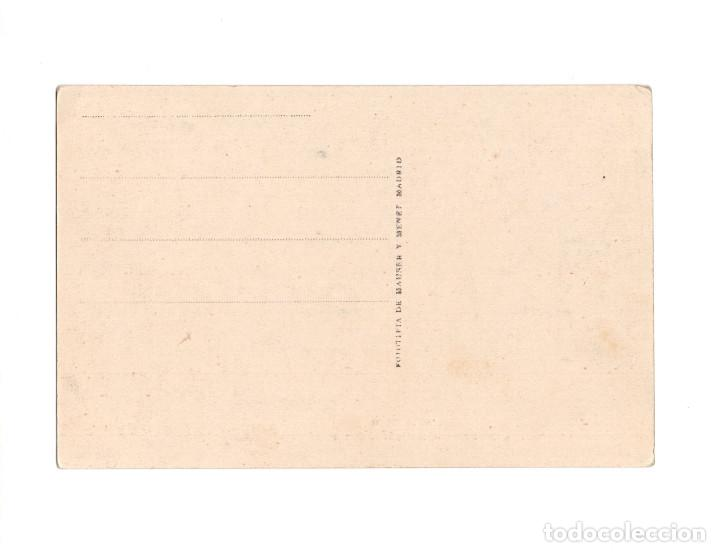 Postales: BAÑOS DE MONTEMAYOR.(CÁCERES).- HOTEL ELOY - Foto 2 - 147048802