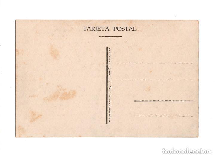 Postales: PLASENCIA.(CÁCERES).- PAISAJE DE LA ISLA. PAPELERÍA HONTIVEROS - Foto 2 - 147063778
