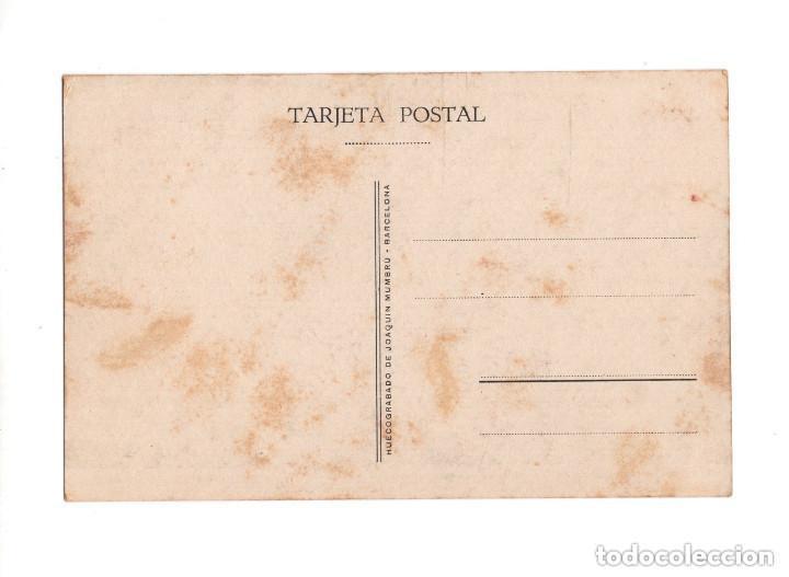 Postales: PLASENCIA.(CÁCERES).- IGLESIA SAN VICENTE (SANTO DOMINGO). PAPELERÍA HONTIVEROS - Foto 2 - 147064206