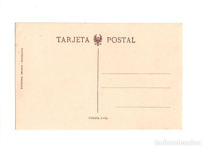 Postales: VALENCIA DE ALCÁNTARA.(CÁCERES).- ORATORIO DE LOS P.P. DE LA P. SANGRE - Foto 2 - 147344006