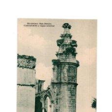 Cartes Postales: ALCÁNTARA.(CÁCERES).- SAN BENITO. CONTRAFUERTE Y LOGIA ORIENTAL. Lote 147349410