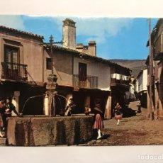 Cartes Postales: GUADALUPE (CÁCERES) POSTAL NO.15, FUENTE DE LOS TRES CHORROS (S.XV), EDITA: GARCIA GARRABELLA. Lote 147720360