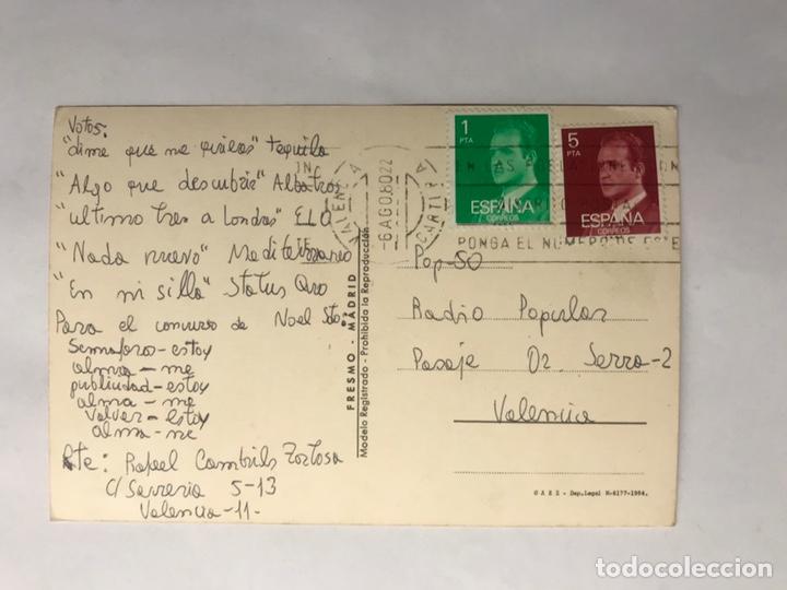 Postales: BADAJOZ. Postal plano de la Ciudad. Edita: ediciones FRESMO (a.1964) - Foto 2 - 147736473