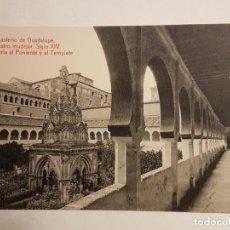 Postales: CLAUSTRO MUDEJAR GALERIA DE PONIENTE Y TEMPLETE MONASTERIO GUADALUPE, CACERES. Lote 147775274