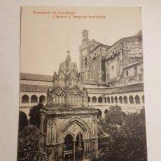Postales: TEMPLETE Y CLAUSTRO MUDEJAR MONASTERIO GUADALUPE, CACERES. Lote 147776594