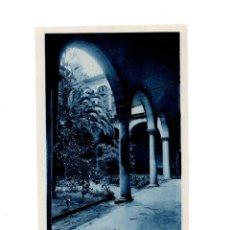 Postales: TRUJILLO.(CÁCERES).- PATIO DEL PALACIO DEL DUQUE DE S. CARLOS . Lote 148036606