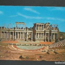 Postales: POSTAL SIN CIRCULAR - MERIDA 92 - TEATRO ROMANO - EDITA ARRIBAS. Lote 148145294