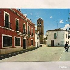 Postales: LOS SANTOS DE MAIMONA (BADAJOZ) POSTAL NO. 20 EDITA: EDICIONES RAKER (H.1970?). Lote 148678838