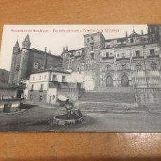 Postales: MONASTERIO DE GUADALUPE FACHADA PRINCIPAL Y PABELLÓN DE LA BIBLIOTECA. Lote 152138240