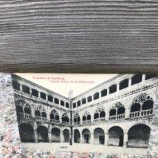 Postales: MONASTERIO GUADALUPE. Lote 152992270