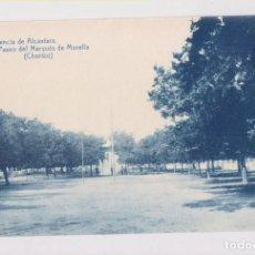 Postales: POSTAL. 11. VALENCIA DE ALCÁNTARA. PASEO DEL MARQUÉS DE MORELLA (CHORIZO) EXTREMADURA. Lote 154042806