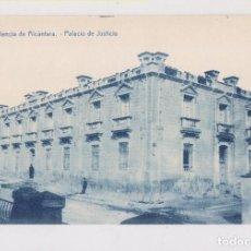 Postales: POSTAL. 7. VALENCIA DE ALCÁNTARA. PALACIO DE JUSTICIA. CÁCERES. Lote 154043146