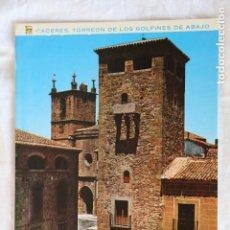 Postales: CACERES TORREON DE LOS GOLFINES Nº 28 ED PERGAMINO SIN CIRCULAR. Lote 154532066