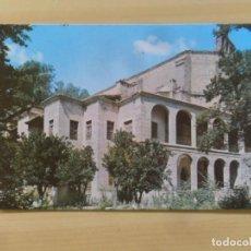 Postales: MONASTERIO DE SAN JERÓNIMO DE YUSTE 3 VISTA POSTERIOR DEL PALACIO DEL EMPERADOR CARLOS V S/C. Lote 155422538