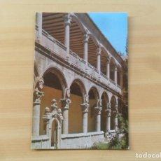 Postales: MONASTERIO DE SAN JERÓNIMO DE YUSTE 22 - CLAUSTRO PLATERESCO S/C. Lote 155424622