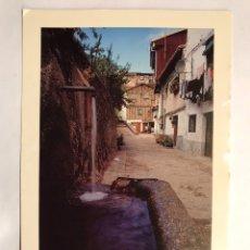 Postales: HERVAS (CÁCERES) POSTAL. BARRIO JUDIO. EDITA: FOTÓGRAFO MODESTO GALÁN (A.2000). Lote 155685305