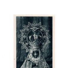 Postales: VIRGEN DE GUADALUPE. PATRONA DE EXTREMADURA. Lote 156512078