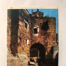 Postales: CÁCERES. POSTAL NO.13, ARCO DEL CRISTO. EDITA: EDICIONES PERGAMINO (H.1970?). Lote 156755074