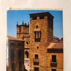 Postales: CÁCERES. POSTAL NO.28, TORREÓN DE LOS GOLFINES DE ABAJO. EDITA: EDICIONES PERGAMINO (H.1970?). Lote 156757013