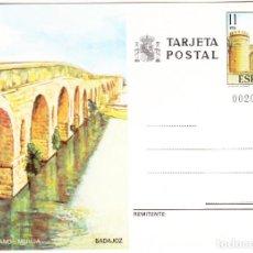 Postales: BADAJOZ - MERIDA - PUENTE ROMANO - NO CIRCULADA - FILATELIA. Lote 156865614
