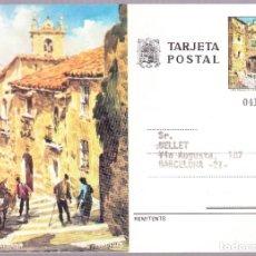 Postales: CACERES - CUESTA DE ALDANA - FILATELIA. Lote 156865802